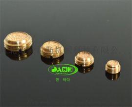 原装进口电磁阀消声器排气阀消音器平头型