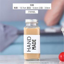 蜂蜜柚子茶玻璃瓶柚子饮料瓶生产厂家
