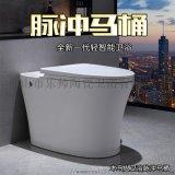 木馬人衛浴 脈衝馬桶 全新輕智慧雲動力座便器