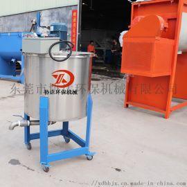 液体搅拌罐生产厂家 加热不锈钢搅拌机优惠大促销