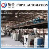 擠出機管鏈輸送系統 全自動上料輸送系統