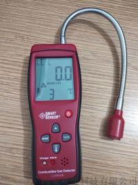 西安天然气泄露检测报警器\天然气检测仪