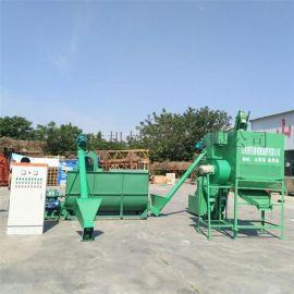大型飼料加工設備 飼料加工生產線 飼料設備生產廠家