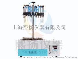 YDCY-12L实验室水浴氮气浓缩仪
