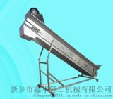 水果刮板提升機 物料提升機長度可以定製