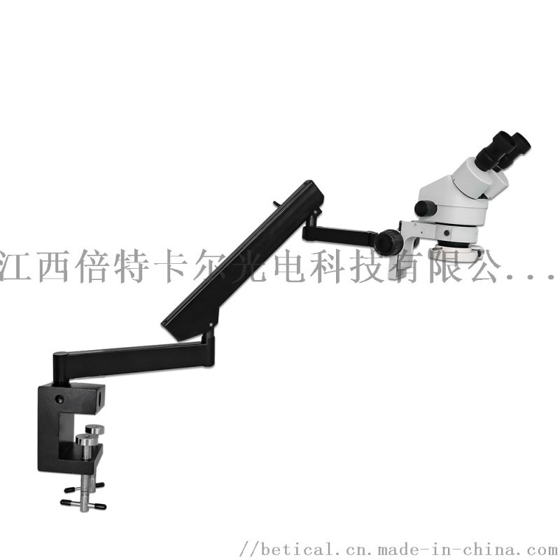 XTL-7045W3型摇臂式万向支架显微镜