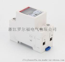 2P迷你电表选配485通讯2P轨道式电表
