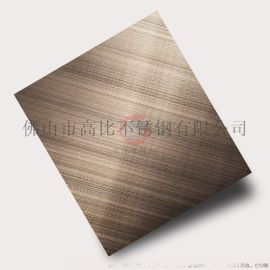 304彩色不锈钢交叉双向拉丝板