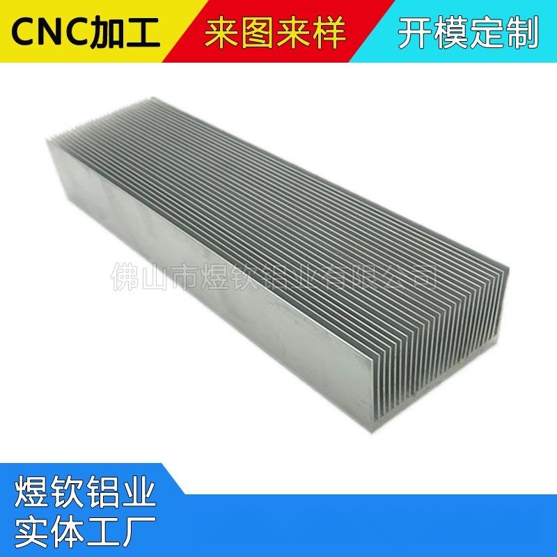 厂家开模定制散热铝合金型材,铝型材开模定做,铝挤电子散热器