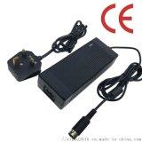 中國3C認證日本PSE認證42V5A電源適配器