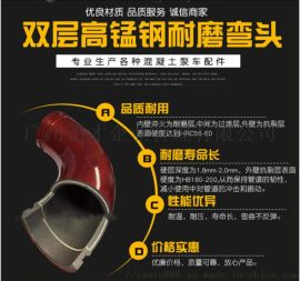 供应铬钼钢管,泵车输送管,水泥化工等行业耐磨管