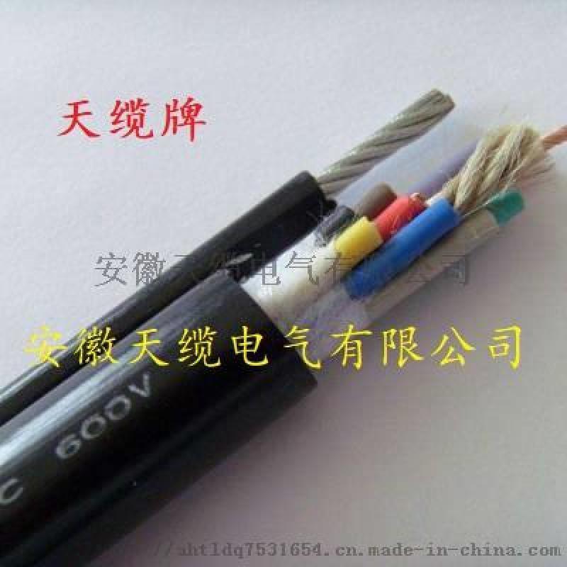 YVVB3*2.5+4*1.5**扁电缆/安徽天缆