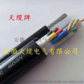 YVVB3*2.5+4*1.5**扁電纜/安徽天纜