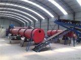 安徽豬糞生產有機肥生產線設備 廠家免費提供工藝設計