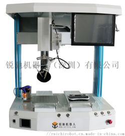 锐驰牌双工位5G自动焊锡机器人R501DT