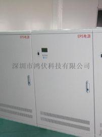 工厂直销智能切换4KW单相EPS应急电源