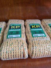 混纺KP绳3mm-60mm