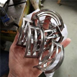 DN76金属矩鞍环新研发产品带齿矩鞍环蒸馏塔填料