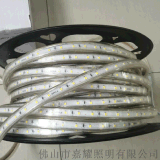 欧普LED灯带众系列6.5W7W无频闪
