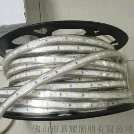 歐普LED燈帶衆系列6.5W7W無頻閃