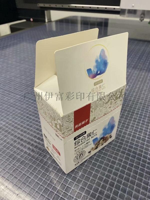 纸盒定做,白卡彩盒,金银卡彩盒定制
