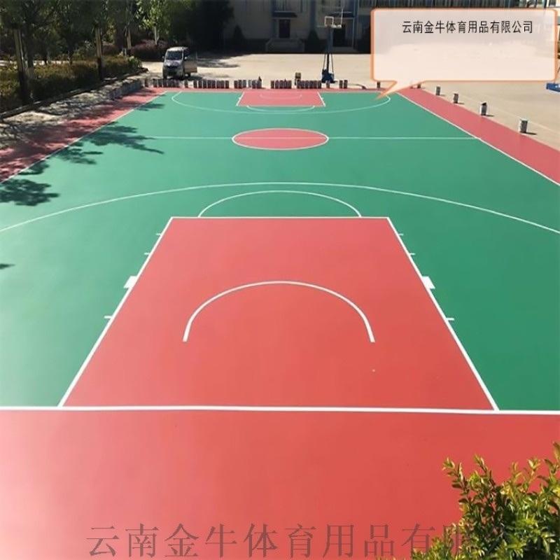 矽PU場地 矽PU籃球場 經典型、混合型矽PU