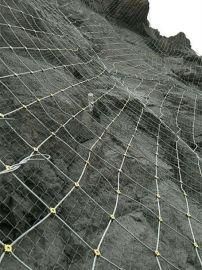 主动山体防护网 主动山体防护网