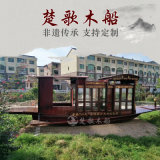 吉林南湖紅船7米紅船生產廠家
