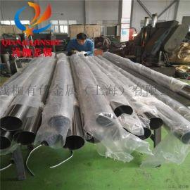 供应InconelX750英科耐尔棒材板材