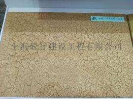 仿稻草泥装饰墙面材料