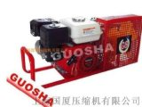 寧夏300公斤空氣壓縮機