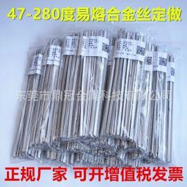 100度易熔合金热敏元件保险丝材料用低熔点合金