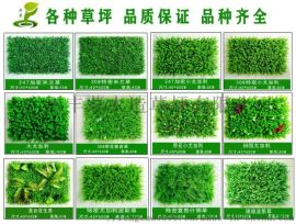 绿色仿真植物草坪人造草
