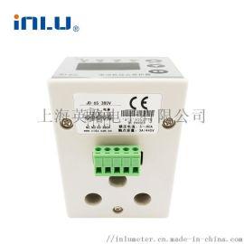 供应JD-6S电动机综合保护器