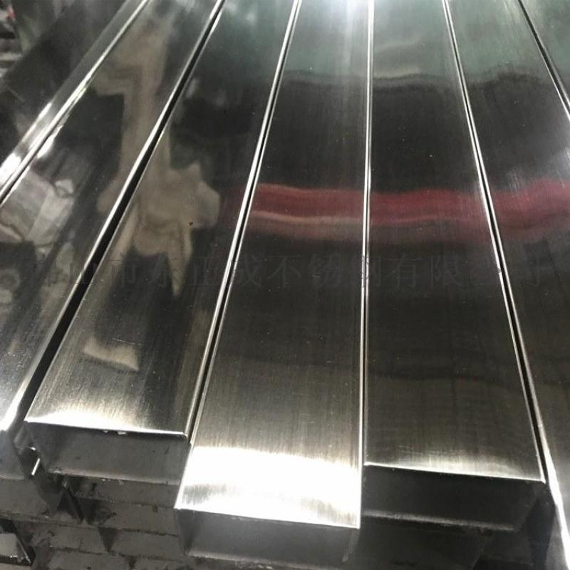不锈钢扁管,佛山不锈钢扁管规格