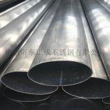 广州不锈钢异形管,广州304不锈钢异形管