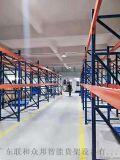 佛山重型貨架倉儲倉庫大型貨架廠家定製