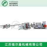 pvc pe 片材生产线 pc塑料片板材机组