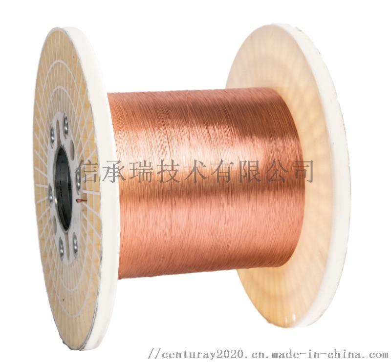 輕量化線束用銅合金母材