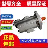 【GPC4-50-50-BE2F4-30-R】齒輪油泵