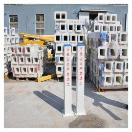 地埋式玻璃钢标志桩 霈凯 燃气标志牌批发
