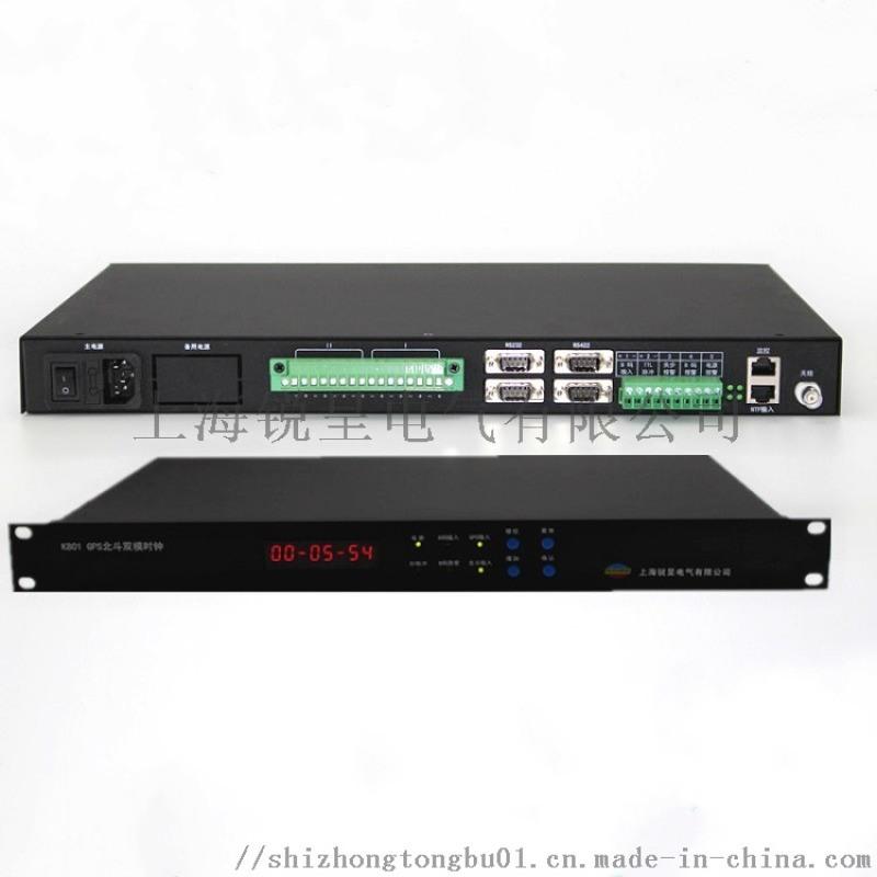 校园网时钟系统可靠性高