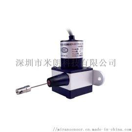 米朗高精度MPS-XXS微型拉绳拉线位移传感器