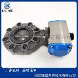 PVC/UPVC气动塑料对夹式蝶阀D671S-10