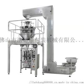 全自动薯条包装机 电子组合秤包装机生产厂家