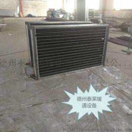 井口防冻空气加热器,钢管铝翅片加热器