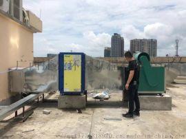 广西南宁餐饮业油烟净化系统风管销售安装维护,厨房排油烟安装工程设计
