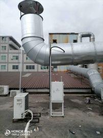 工业环境废气VOCs在线监测报警设备