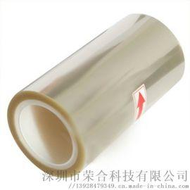 单面胶带专业涂布pet透明耐高温硅胶带