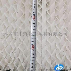 PP塑料波纹规整填料 250Y孔板波纹填料